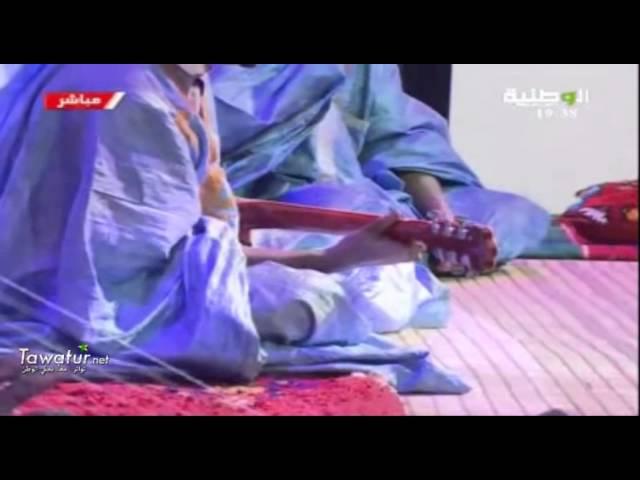 الأدب والطرب الموريتاني علي قناة الوطنية