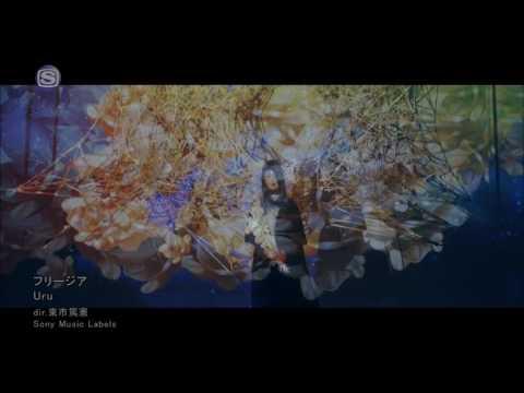 【Uru】Freesia 「机动战士高达 铁血的孤儿 第二季」ED2 MV完整版