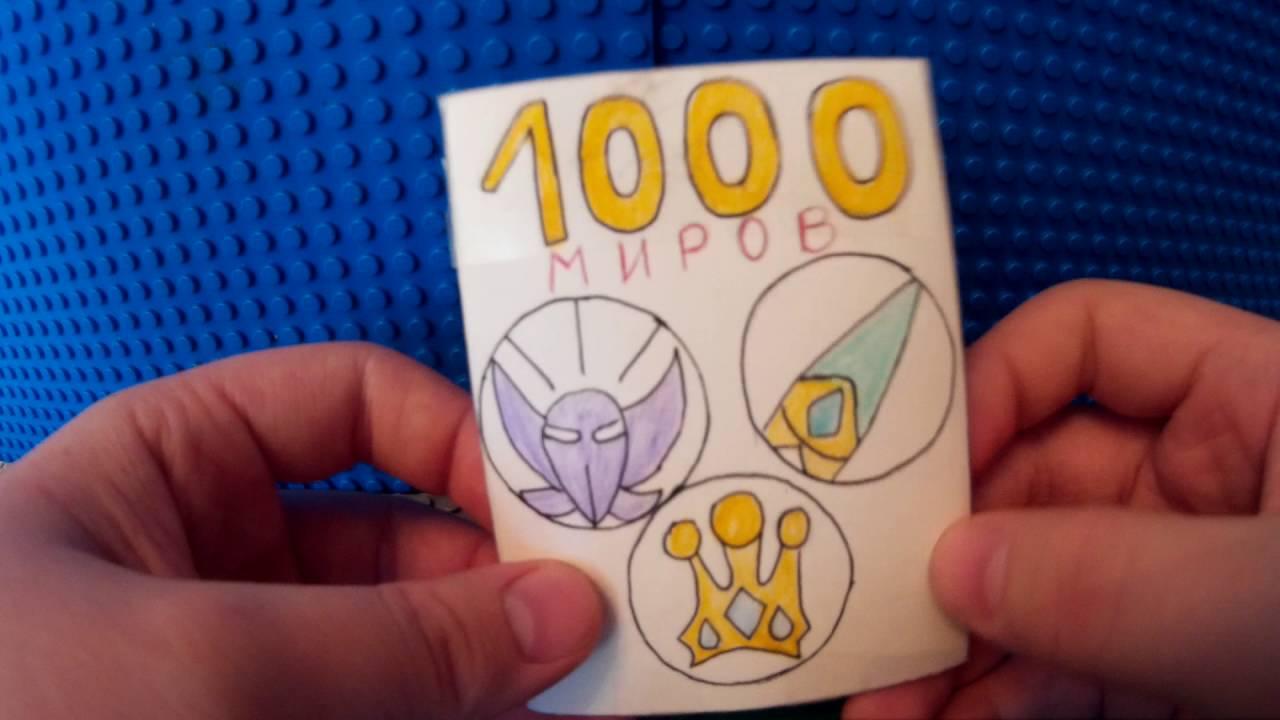 1000 карточная игра симпсоны