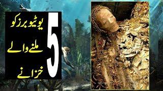 5 REAL Treasure Found Around the World