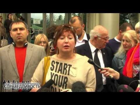 Жалоба на приговор бизнесмена Алексея Козлова
