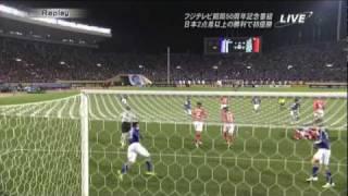 2010日本対韓国東アジア選手権