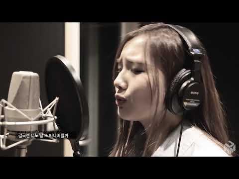 download �리샤츄_방탄소년단(BTS) 전하지 못한 진심_The truth untold (Feat. Steve Aoki) COVER
