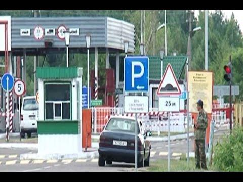 Новая редакция закона о госгранице вступила в силу в Беларуси