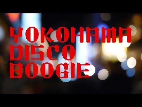 """やけのはら """"YOKOHAMA DISCO BOOGIE"""" (Official Music Video)"""