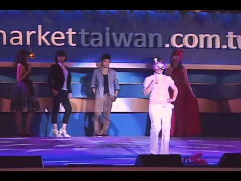 2010 美安台灣領導者大會 - 莫蒂膚變妝秀