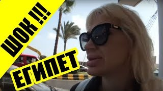 ЕГИПЕТ: Я В ШОКЕ ОТ ЗАКОНОВ!!! ПОЛУЧИЛА БУМАГИ О РАЗВОДЕ/ ПОДАЛА ДОКУМЕНТЫ НА ВИЗУ