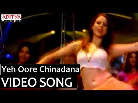 Yeh Oore Chinadana Video Song - Bhadra Video Songs - Ravi Teja, Meera Jasmine