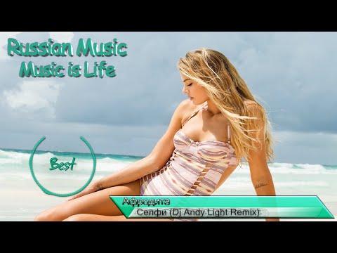 Слушать песню Мохито feat. ST - - Улыбаться с тобой (Club Stars & LIVE ENERGY Remix)