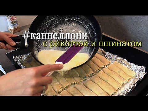 Вкусно с фото Пошаговые фото рецепты