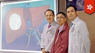 Six liver cancer patients in Hong Kong recover after new form of hepatectomy