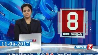 News @ 8 PM | News7 Tamil | 11-04-2017