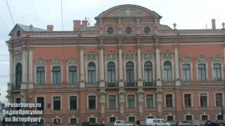 видео Дворец Белосельских-Белозерских