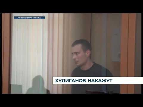 Калининградцы, сломавшие челюсть 16-летней студентке отправились в СИЗО