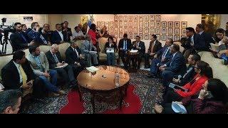 Reunion comision de hacienda para aprobar el presupuesto 2020