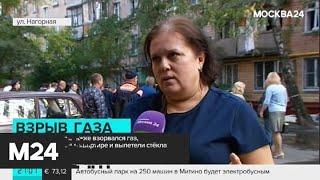 Очевидцы рассказали о ЧП в столичной пятиэтажке - Москва 24