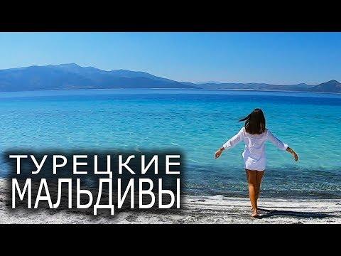 Самое глубокое озеро в Турции VLOG# 11