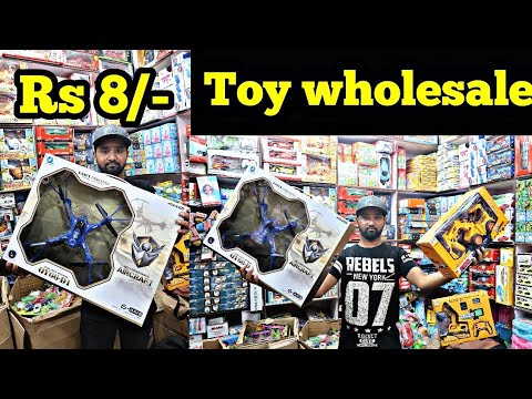 Toy Wholesale Market | Sadar Toys Wholesale Market