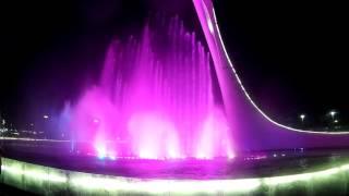 Поющий фонтан в Адлере (Сочи)  Олимпийский Парк (Мелодия 10)