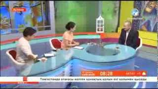 Берік Әлібай