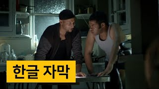 [키앤필] 완전 범죄