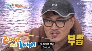 At 2D1N, Nothing is FREE 2 Days &amp 1 Night Ep 525