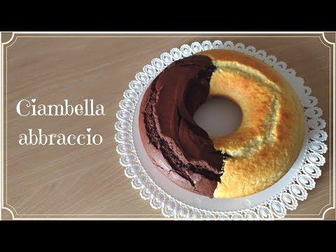 Ciambella abbraccio bigusto vaniglia e cacao