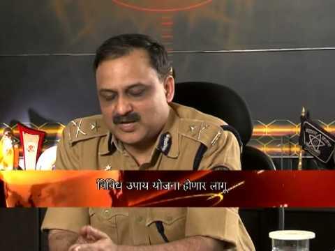 Khas Mulakhat Vikrant Joshi with Vivek Fansalkar   Joint commissioner of police Taffic) Spl
