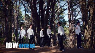 Download ONEUS(원어스) '쉽게 쓰여진 노래 (A Song Written Easily)' MV
