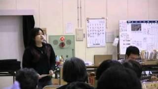 ブラスパーティ仙台東 六郷市民センター震災復興支援慰問演奏 北山さん...