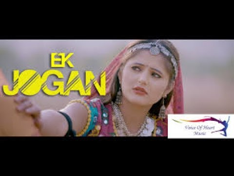 ||Jogan || New Haryanvi Song ♤