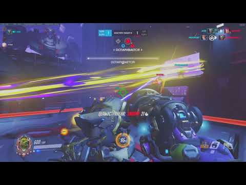 best hook at rein's charge