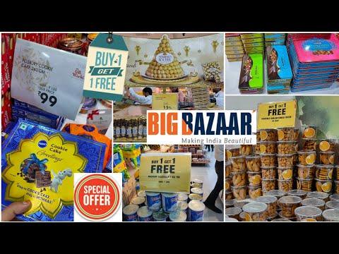 Diwali Offers At Big Bazar 2019   Diwali Sweets n Chocolate Offers   Buy 1 Get 1 free Offer