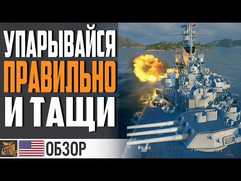 МОРЕ ЭМОЦИЙ ОТ ЛИНКОРА MASSACHUSETTS ⚓ World of Warships