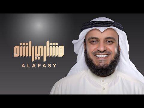 تحميل فيديو كليب انشودة العيد
