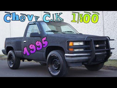 1995 chevy c k 1500 5 speed manual sportside stepside flareside rh youtube com 5.7 Chevy Motor Used 5.7 Chevy Engine