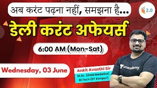 6:00 AM - Daily Current Affairs 2020 by Ankit Sir   03 June 2020