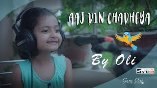 Aaj Din Chadeya - Unplugged Version | Cover by OLI | Love Aaj Kal