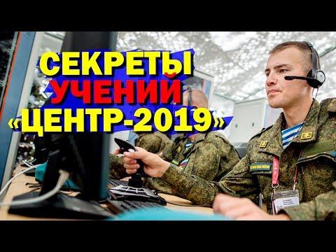 Россия испытывает военный