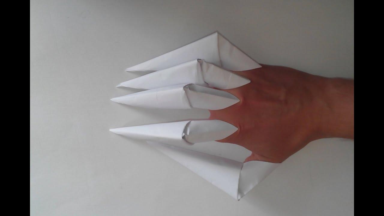как сделать из бумаги когти фото