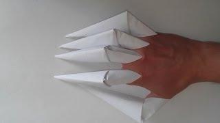 Как сделать из бумаги когти (Origami Claws)