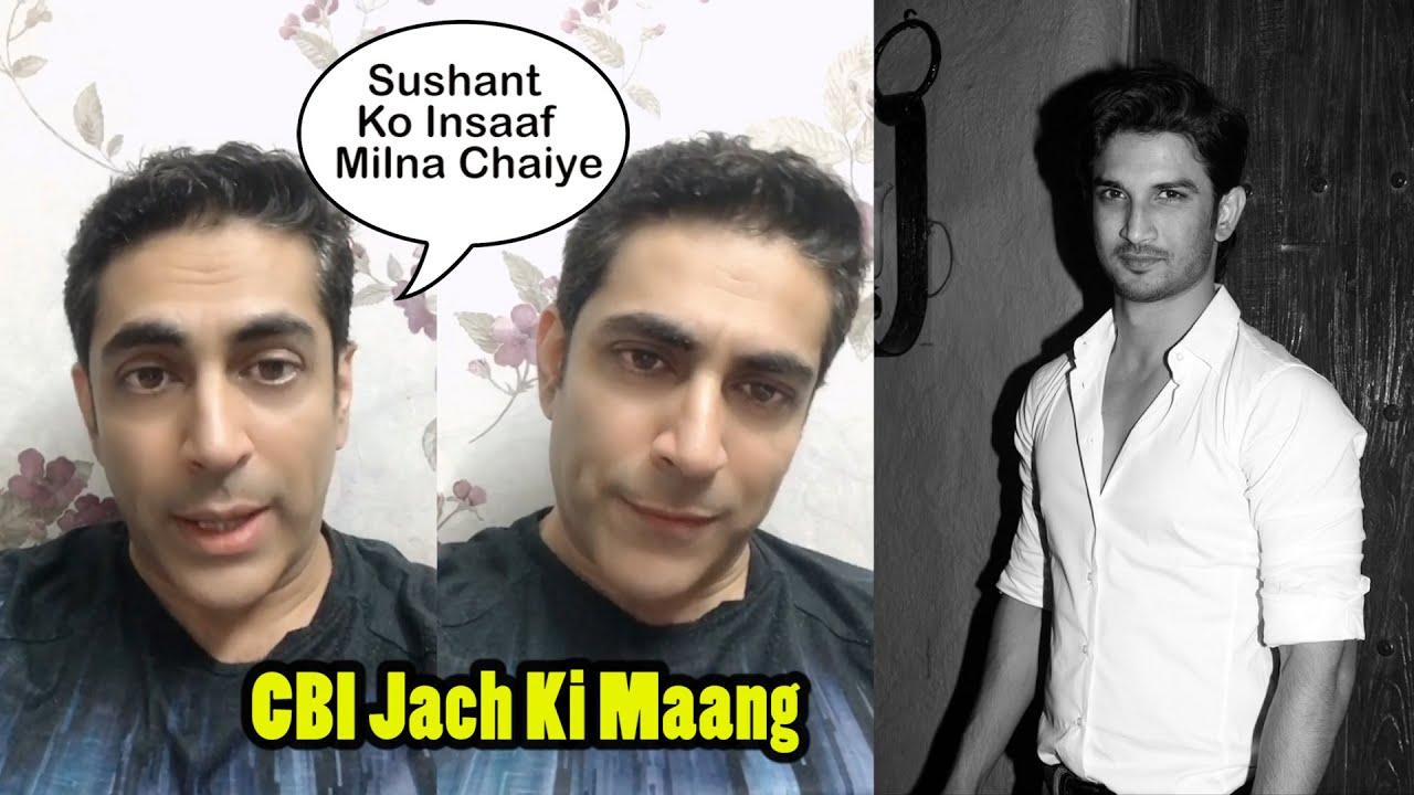 Tarun Khanna Asks 'जो SUSHANT के साथ हुआ अगर किसी STAR KID के साथ होता तो क्या BOLLYWOOD चुप रहता?'