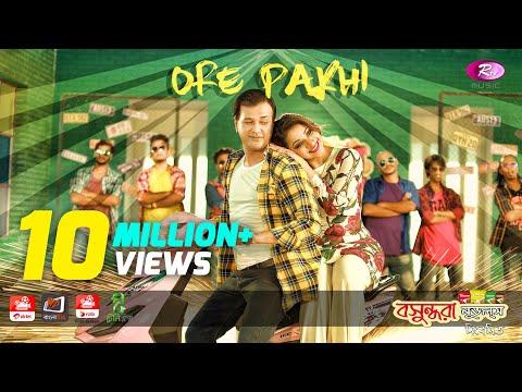 Ore Pakhi - ওরে পাখি | Asif Akbar l Akhi Alamgir l ZooEL l Rtv Music Special