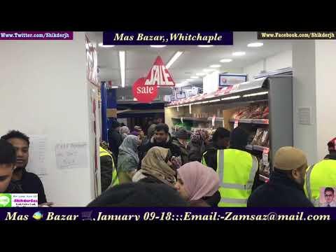 Mas Bazar,(Fish Shop) Whitchaple London