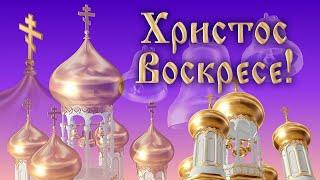 Стихи на Пасху. Поздравления с Пасхой в стихах. Стихи о Воскресении Христовом