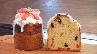 Кулич видео рецепт. Книга о вкусной и здоровой пище(Сайт проекта:http://www.videocooking.ru Приготовлено по рецептам из