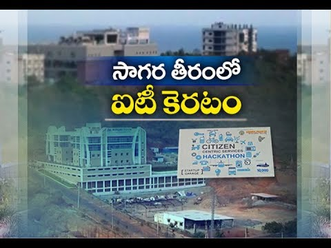 Vizag Emerges as A hub for IT   Google x,  Franklin Templeton , Innova Solutions   to Come up Vizag