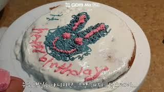 곱슬머리 양털머리 토끼케이크 CAKE 첫 도전 ケーキ