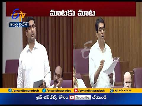 Electricity Issue | Nara Lokesh React To YCP Comments