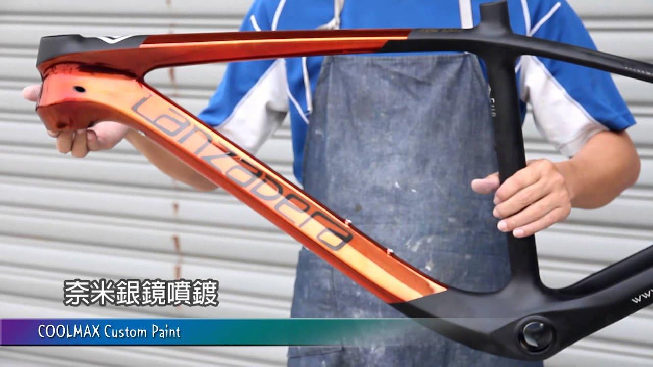 奈米銀鏡噴鍍碳纖車架coolmax Bike Custom Paint Chrome Silver Mirror Technology Carbon Frame You